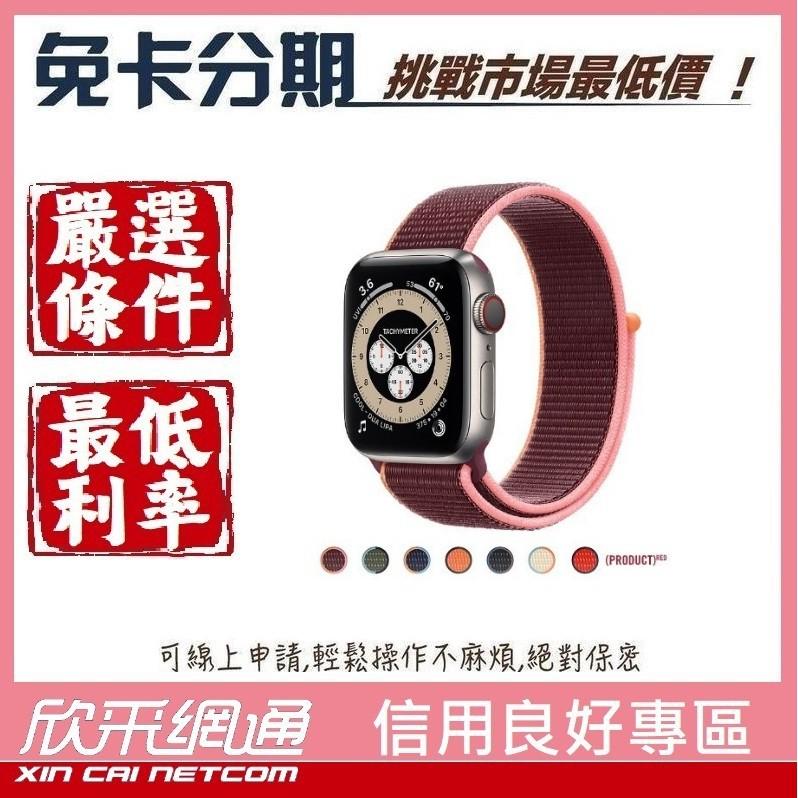 `Apple Watch6【S6】Edition 44公釐 鈦金屬錶殼;運動型錶環【學生分期/免卡分期/無卡分期】
