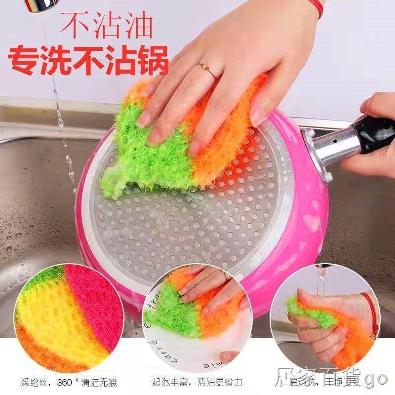 ✥,▬✜韓國新品純手工勾織清潔布不粘油不鉤絲光吸水強草莓洗碗巾百潔布