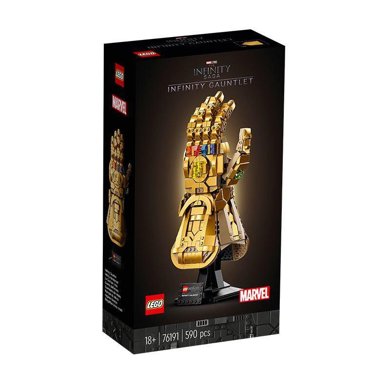 【正品保障】樂高LEGO積木超級英雄漫威76191無限手套男女孩禮物熱銷