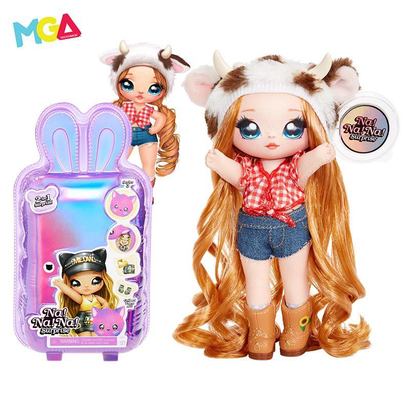 #熱銷 nanana驚喜娜娜娜3代玩偶美人魚閃亮波姆 美髮布娃娃盲盒四代玩具