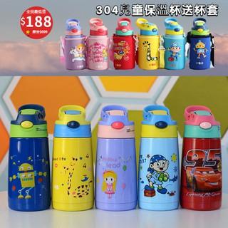 現貨🌟兒童 吸管杯 不鏽鋼吸管保溫杯 兒童水壺 400ML 兒童不鏽鋼保溫水壺 杯套 彈蓋 保溫瓶 保溫壺 彈跳杯
