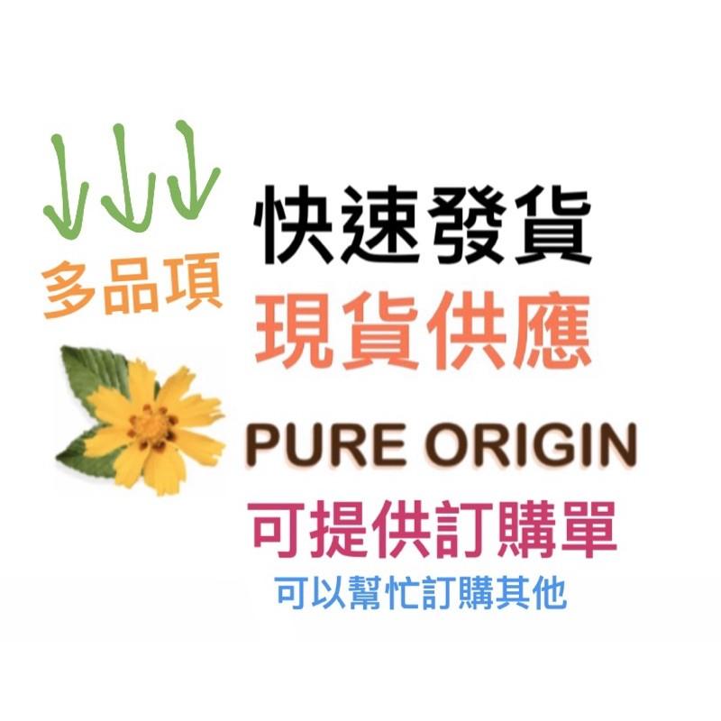 現貨效期最新🇺🇸PURE ORIGIN純益 D3/雙倍葉黃/葉黃素/鈣鎂/魚油/益生菌/蔓越莓 江醫師 亂買達人