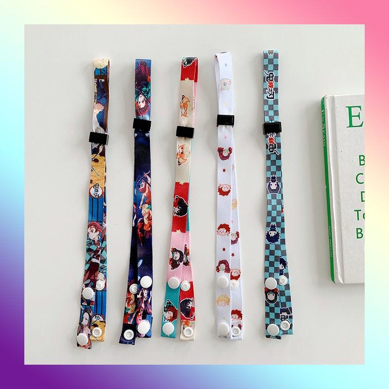 ❏❄史上最便宜 口罩掛繩可調整 韓國ins卡通口罩繩 廷長繩防丟防勒掛脖口罩繩帶 口罩掛繩   防掉眼鏡繩