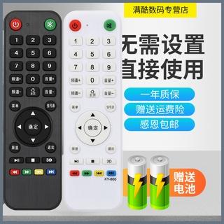 21新款-樂視惠民 牌液晶電視遙控器網絡液晶電視遙控器TV原裝遙控 遙控器7947