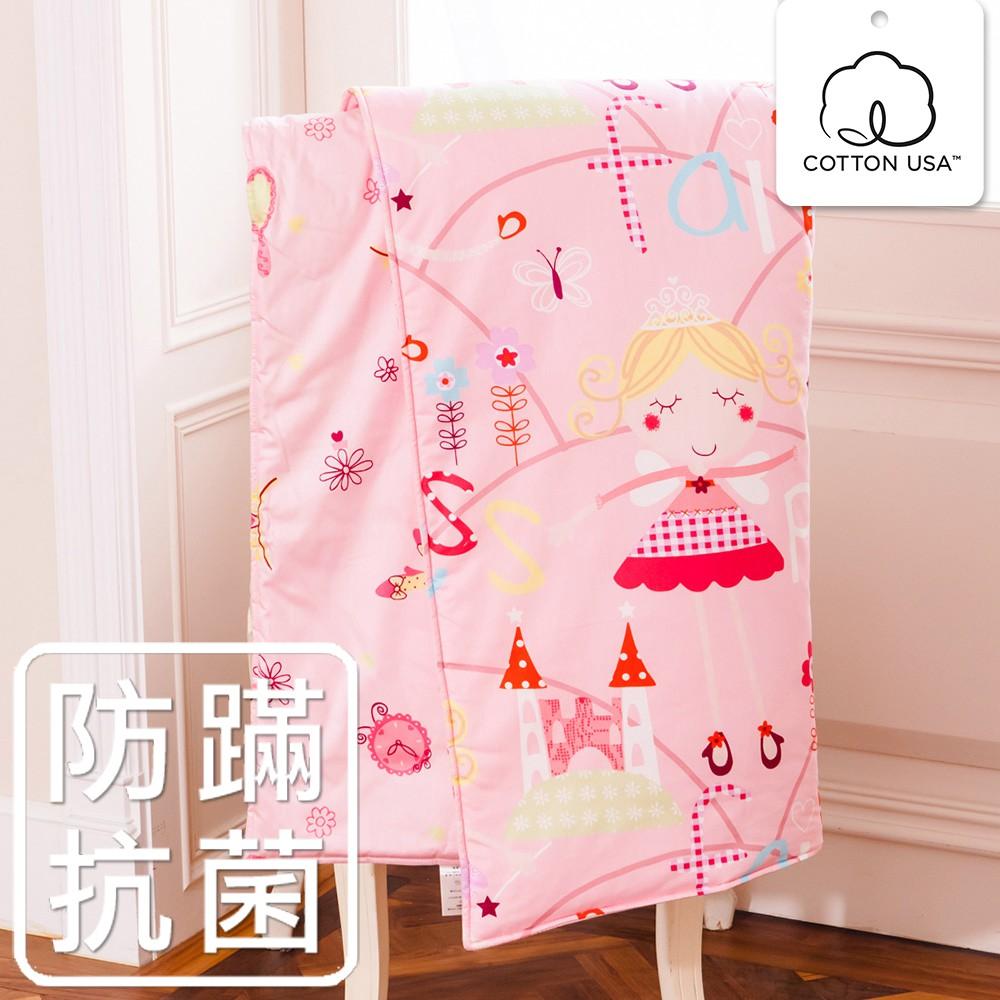 鴻宇 兒童涼被 公主城堡粉 防蹣抗菌 美國棉授權品牌 台灣製
