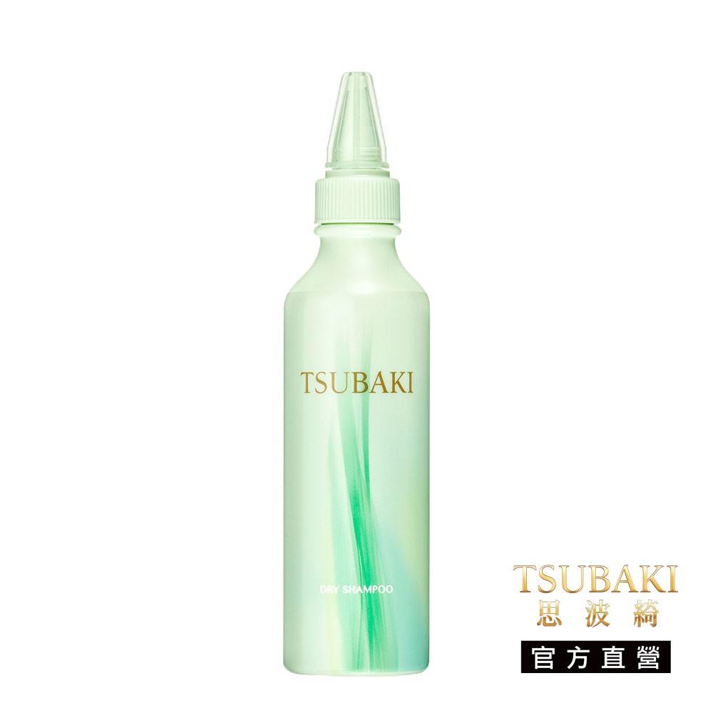 TSUBAKI 思波綺 舒涼極淨乾洗髮露 180mL【watashi+資生堂官方店】