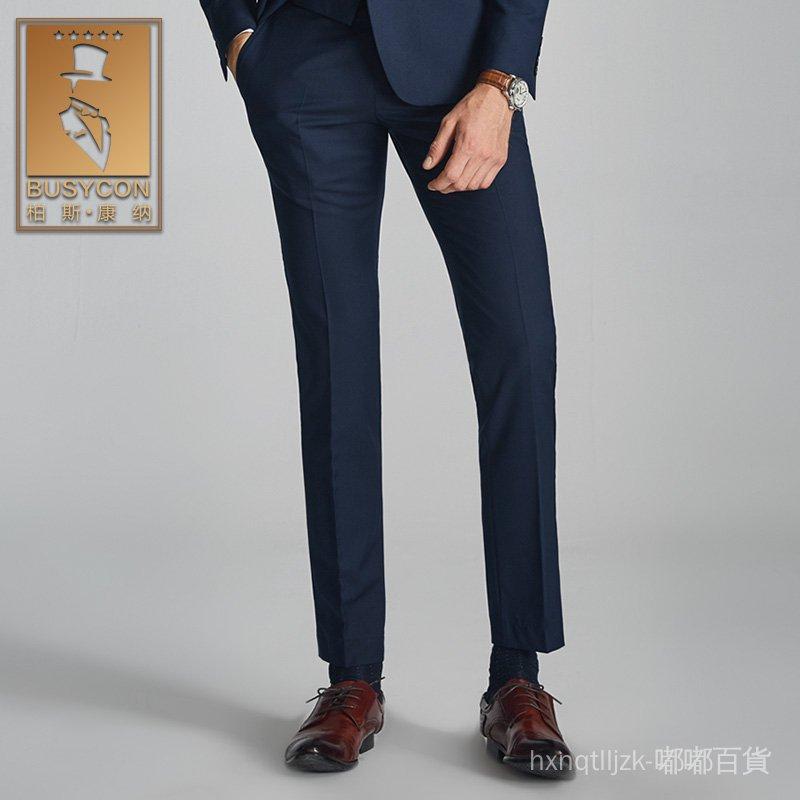 帥氣青年上班小西裝褲韓版褲子男士直筒修身正裝黑色西褲商務西服 AVca