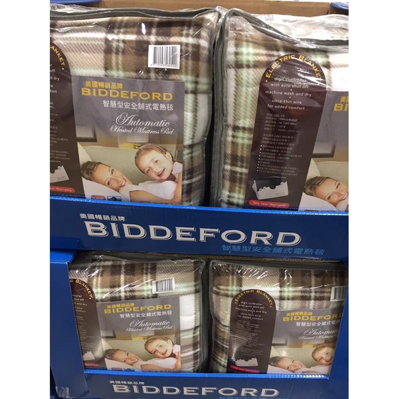 🌈Costco 智慧型安全舖式電熱毯 標準雙人150x190公分  美國暢銷品牌BIDDEFORD