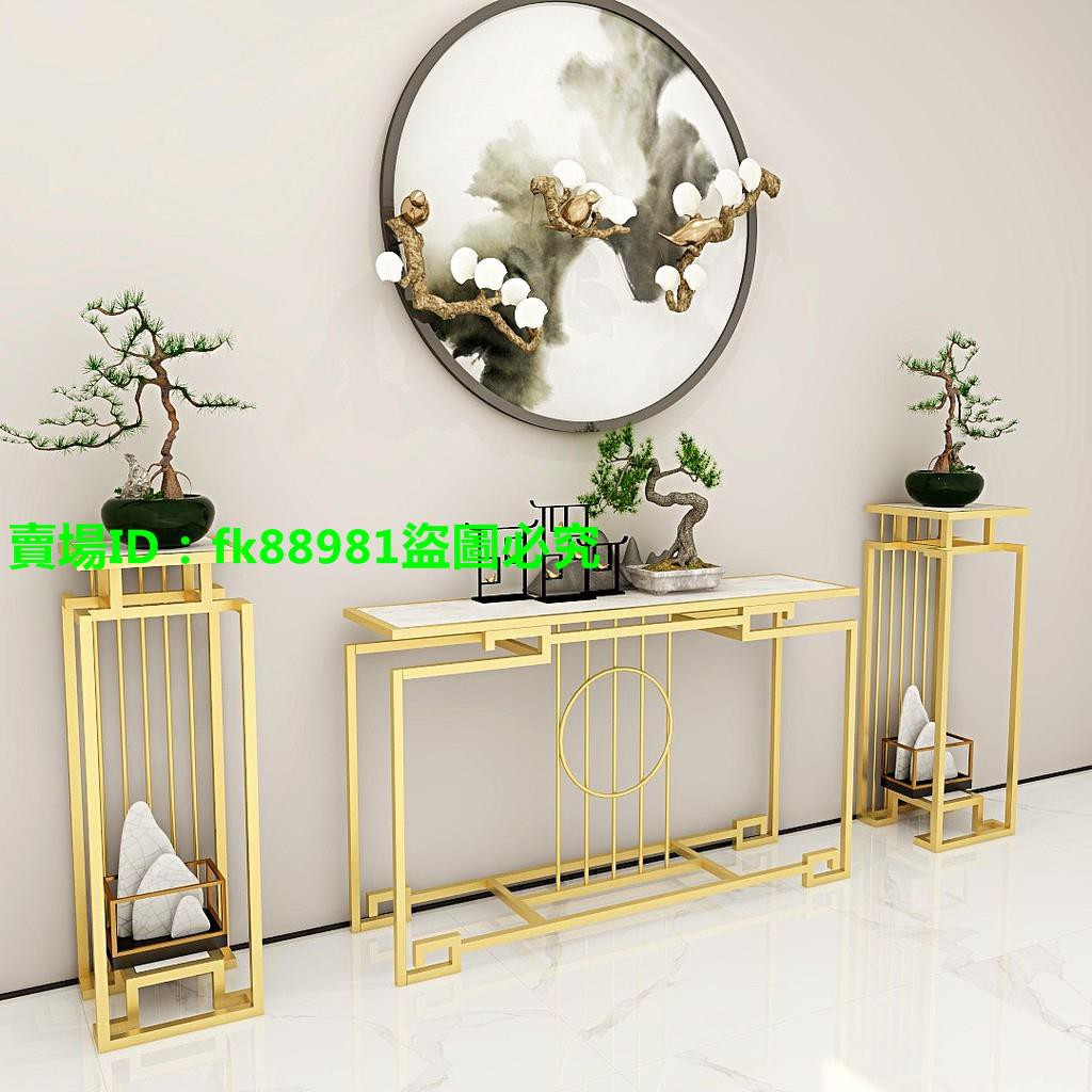 輕奢大理石玄關臺簡約新中式現代超窄供桌置物架靠墻長條案端景柜