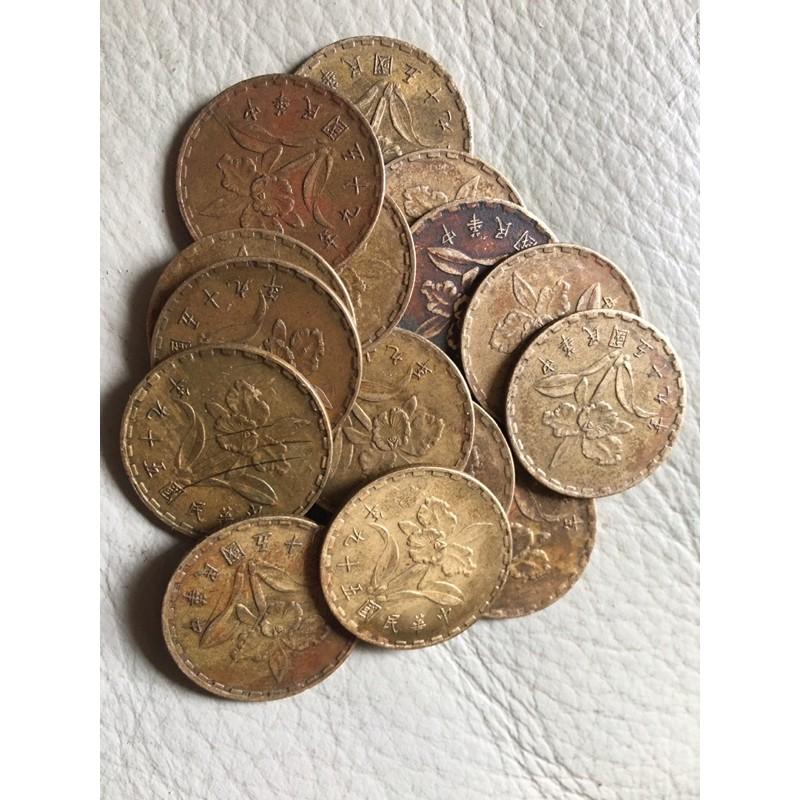 中華民國伍角59年60年61年台灣伍角錢幣  銅幣五角 台灣硬幣