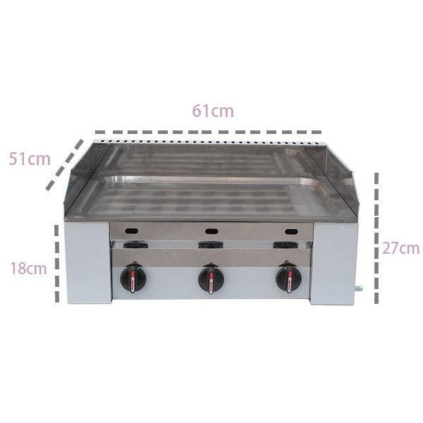 〈電子點火式油槽煎台〉 電子式 煎盤組 油槽煎台 早餐 蔥油餅 煎台
