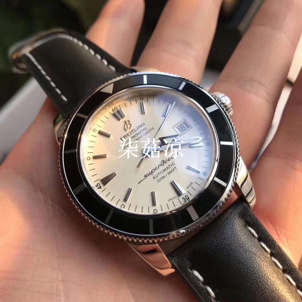 柒菇涼 大廠錶精品Breitling 百年靈男士百搭時尚機械手錶
