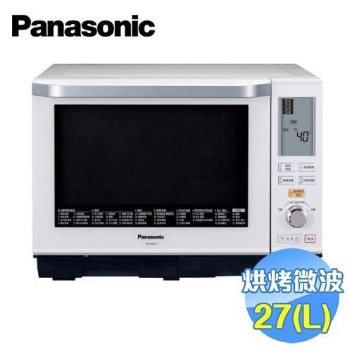 Panasonic 國際牌 27公升 NNBS603 蒸氣烘烤微波爐 刷卡分期【雅光電器商城】