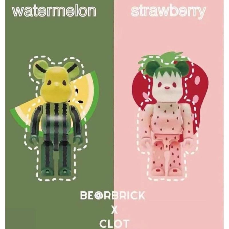 最後一組Clot be@rbrick 400% + 100% 500% 草莓 西瓜 熊 Juice抽中