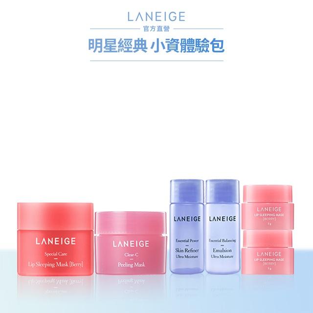 LANEIGE 蘭芝 明星商品發燒6件必敗組 保濕 化妝水 導入液 晚安唇膜 官方旗艦店