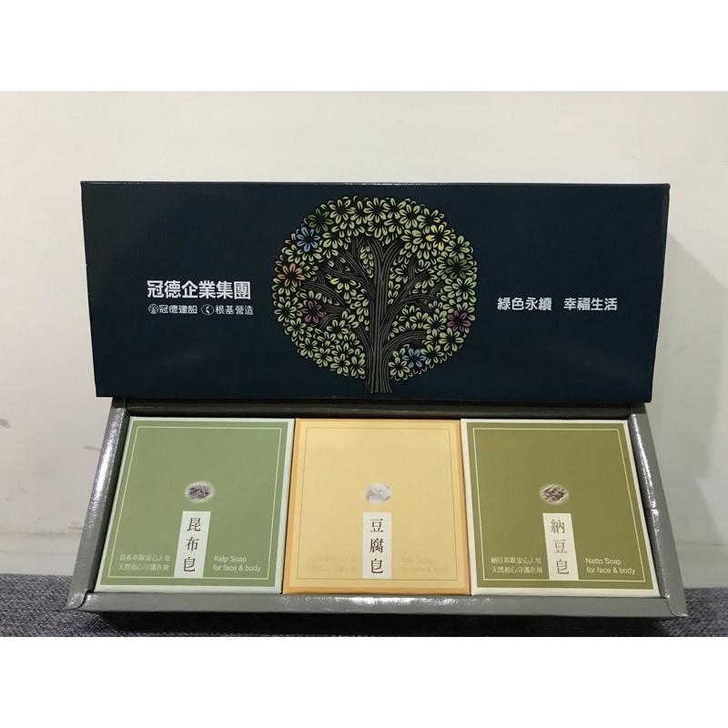 冠德股東會紀念品 台灣茶摳手工皂禮盒-80克*3入/盒裝