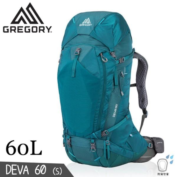 GREGORY 美國 60L DEVA 60 S 登山背包《安地卡綠》/91622/雙肩背包/後背包/自助旅行