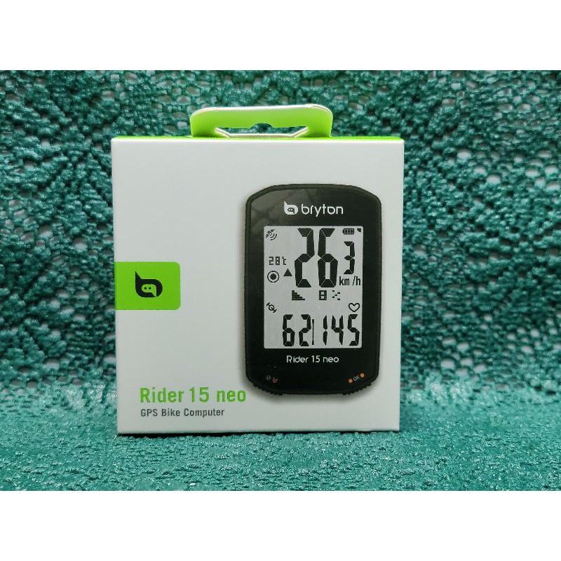 4.4超狂購買 Bryton Rider 320E GPS全中文GPS碼錶 35小時高續航力碼表 2.3吋大螢幕