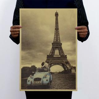 復古風~巴黎埃菲爾鐵塔 風景復古牛皮紙海報 酒吧咖啡館室內裝飾掛畫貼畫