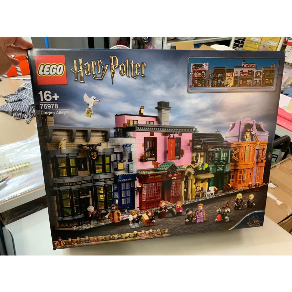 LEGO 75978 哈利波特 斜角巷 全新台北可自取