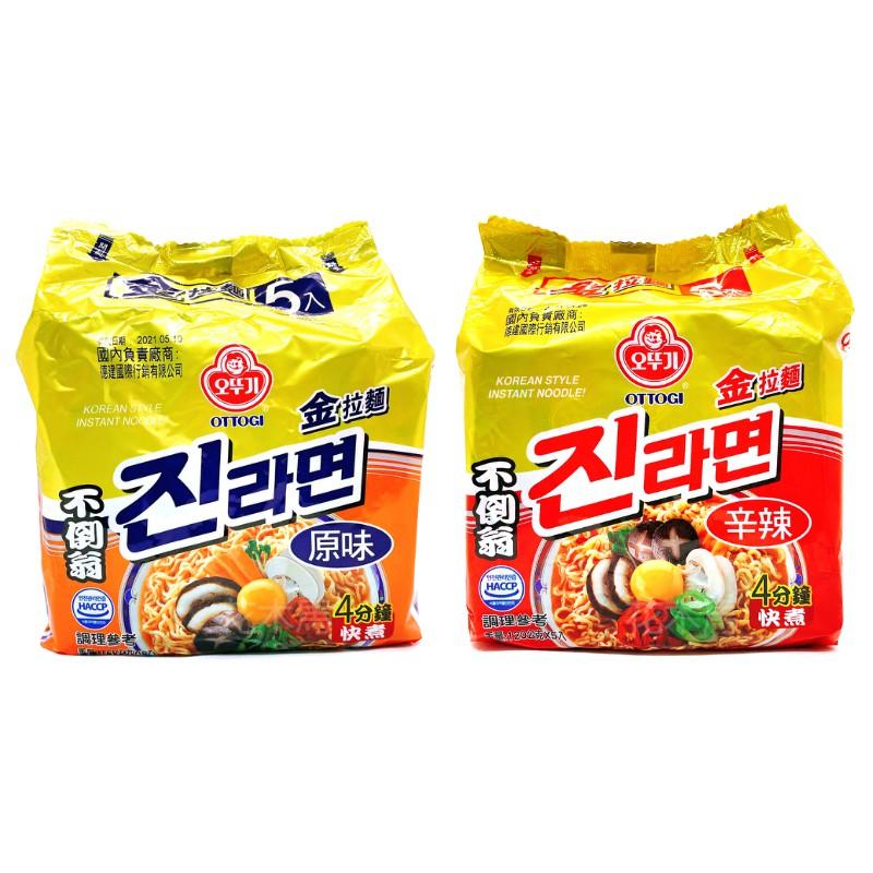 韓國 不倒翁 金拉麵 原味 辛辣 泡麵拉麵