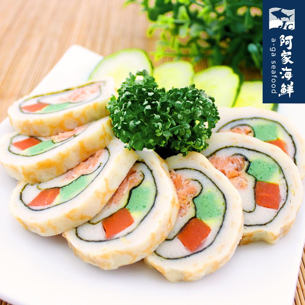 松花鮭魚燒(280g±5%/條)【阿家海鮮】