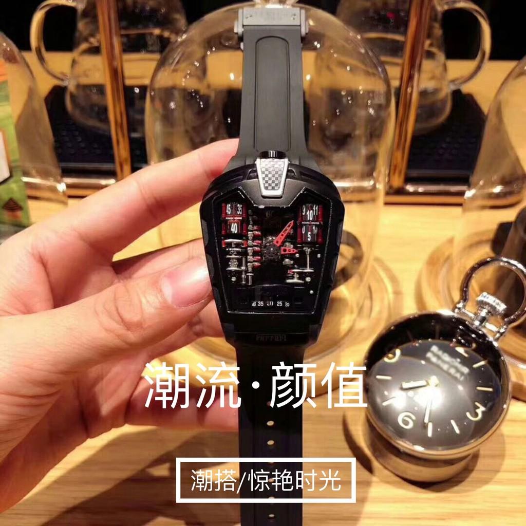 【熱售】網紅同款個性法拉利賽車新概念防水非機械發動機艙運動硅膠手錶男