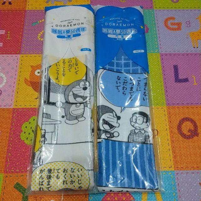 7-11限定哆啦A夢50週年門簾藍色款 白色款