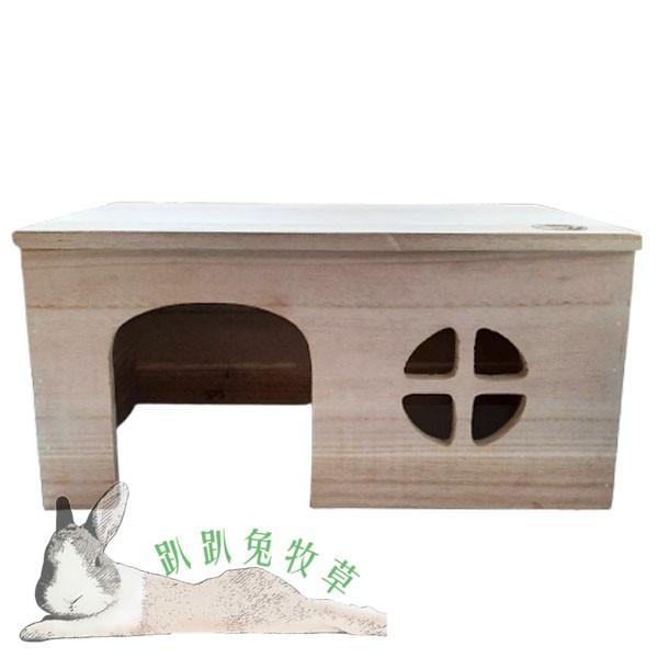 ◆趴趴兔牧草◆木製寵物屋 大號/中號 兔 天竺鼠 寵物窩 寵物玩具
