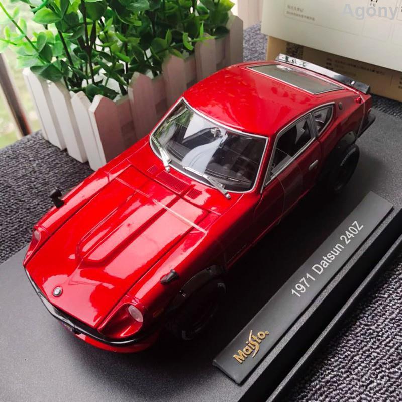 Agony美馳圖 1:18 1971尼桑Datsun 240Z惡魔改裝版跑車合金汽車模型
