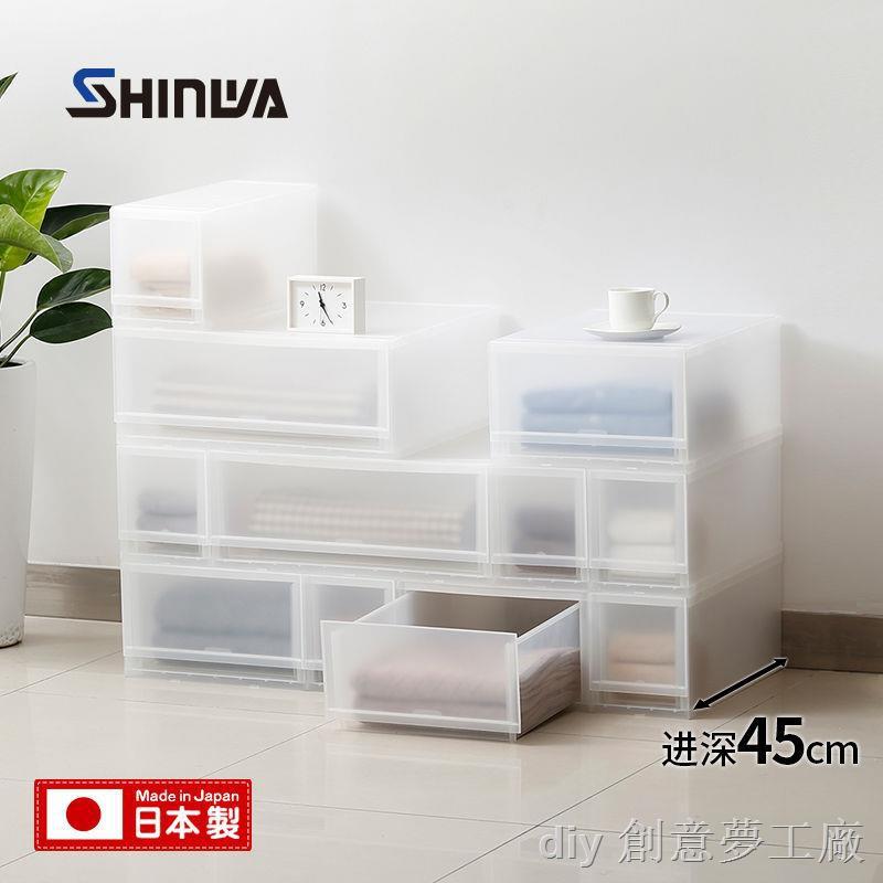 現貨 日系簡潔收納 shinwa伸和日本進口抽屜收納箱塑料收納盒衣柜抽屜柜衣物整理箱