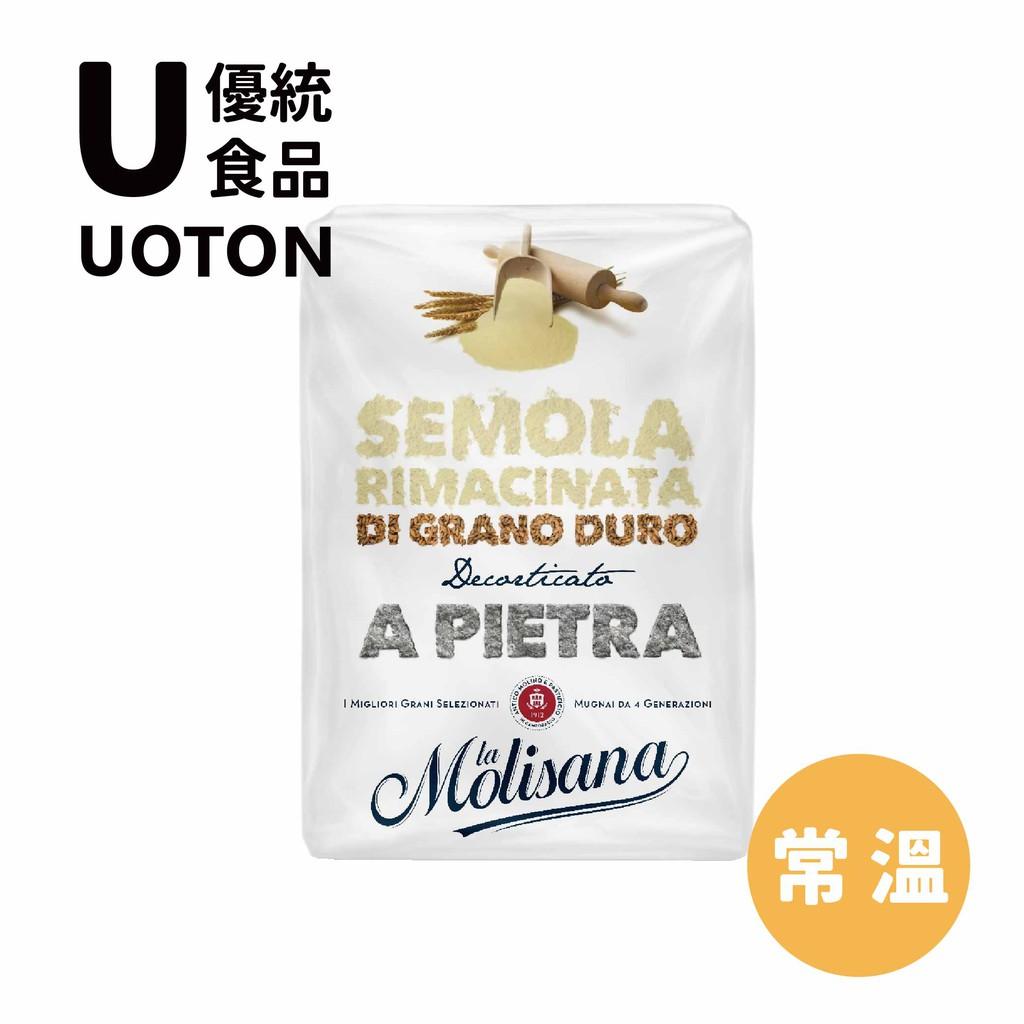 [優統食品]杜蘭小麥粉-1kg /包