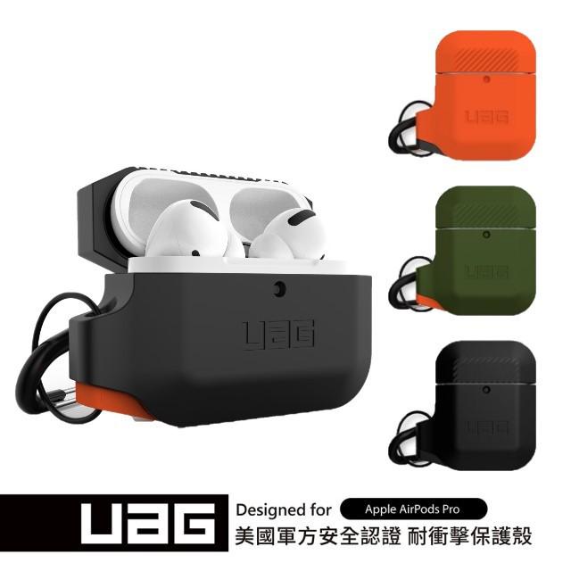 UAG AirPods / AirPods Pro 耐衝擊防水防塵保護殼