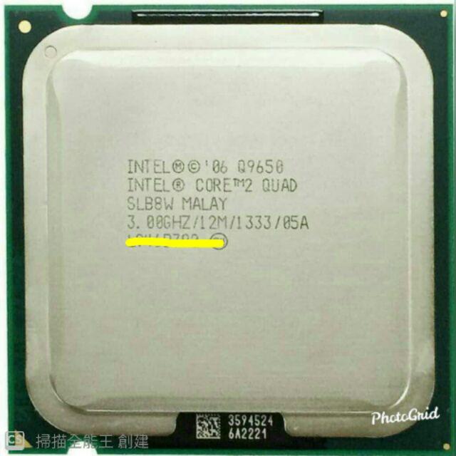 二手拆機 LGA775 CPU 頂級 Q9550 Q9650 X3370