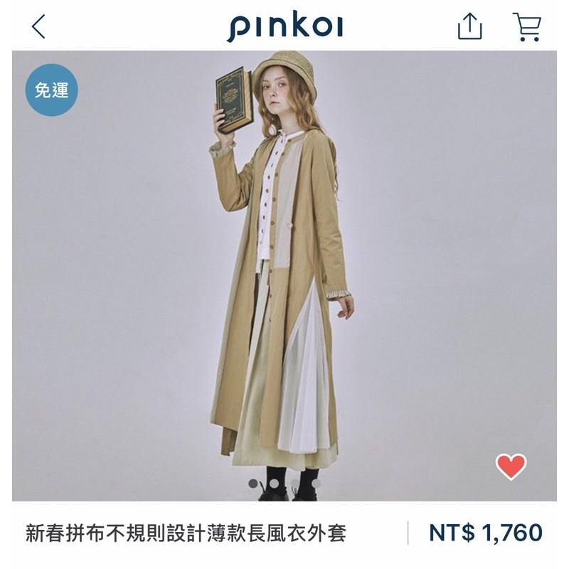 GingerPlan 拼色復古卡其色風衣外套