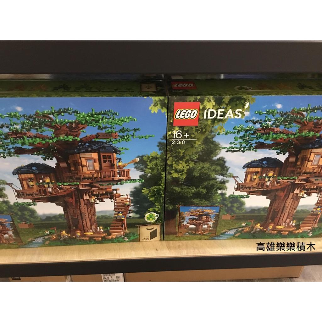 [樂樂積木] Lego樂高-樹屋-21318-全新品-限高雄面交