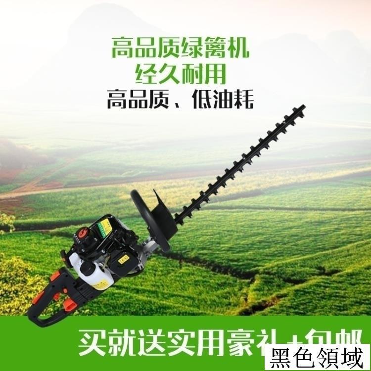 新品超低價割草機進口綠籬剪修割枝機綠籬機綠化帶汽油園林修剪機鋸齒四沖程綠化機免運直出