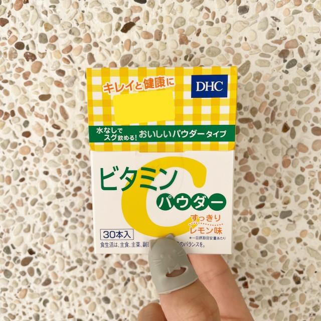 一郎現貨➣開發票 DHC 維他命C粉 DHC維生素C 高濃度維他命C粉 30日 30包 日本直達 款式齊全