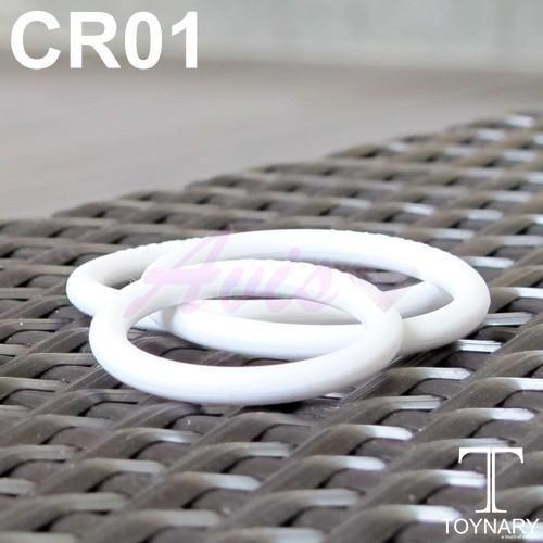 性福戀人情趣 香港Toynary CR01 Soft White特納爾勇士吊環(白色軟版)男用情趣精品