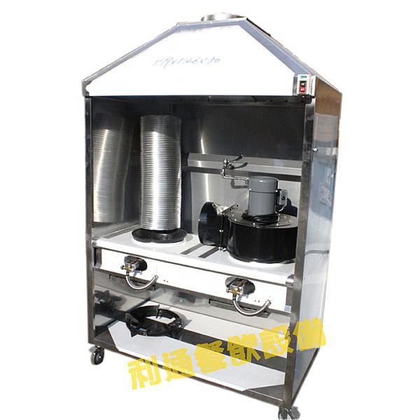 《利通餐飲設備》2口-炒台+煙罩 二口炒台 雙口 另有→三口炒台、西餐爐、平口爐  1