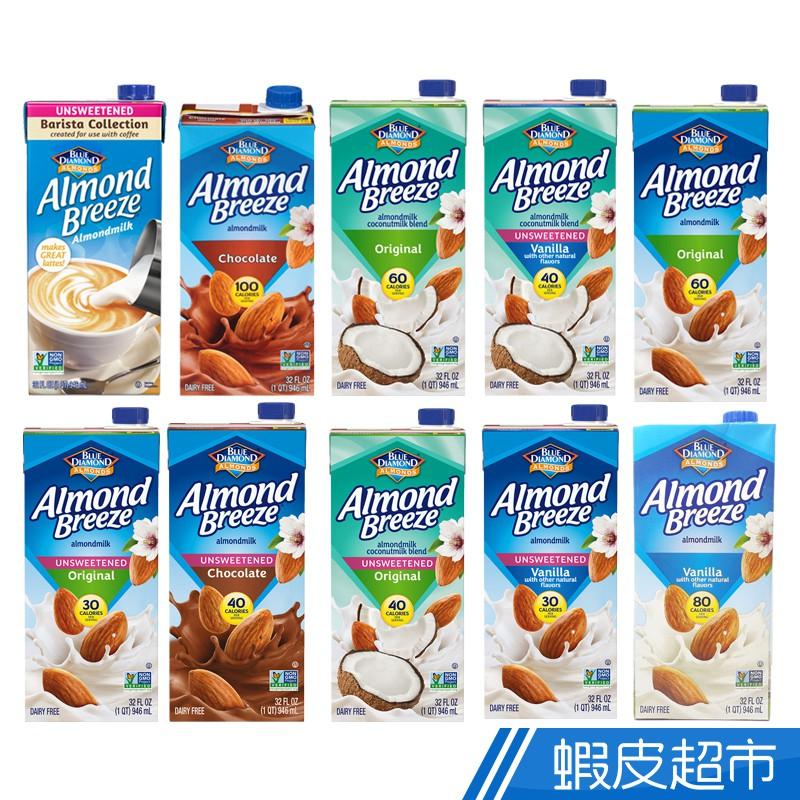 Almond Breeze 杏仁飲 1Lx2入 無加糖香草/無加糖椰子/香草風味/無加糖杏仁飲/巧克力風味 廠商直送