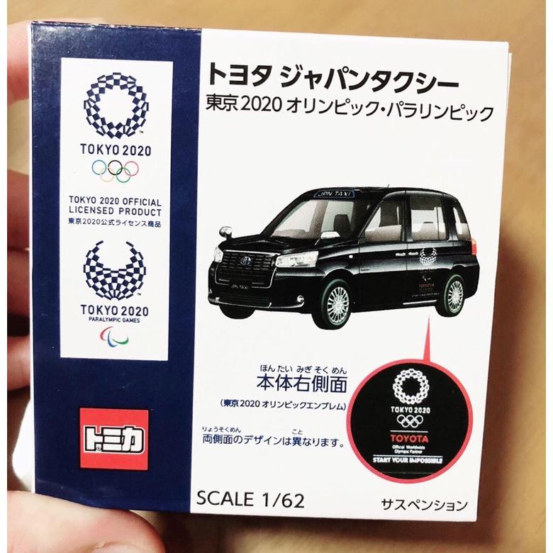 2020東京奧運限定版TOMICA多美小汽車
