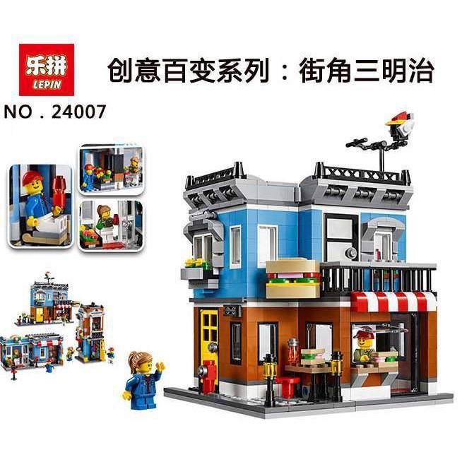 磚塊積木-樂拼24007創意百變街景/街角三明治相容LEGO非樂高31050