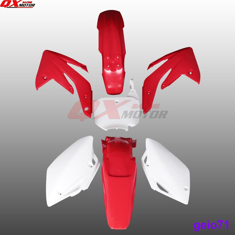 適用CRF150塑料件外殼波速爾150外殼全車殼塑料件覆蓋件