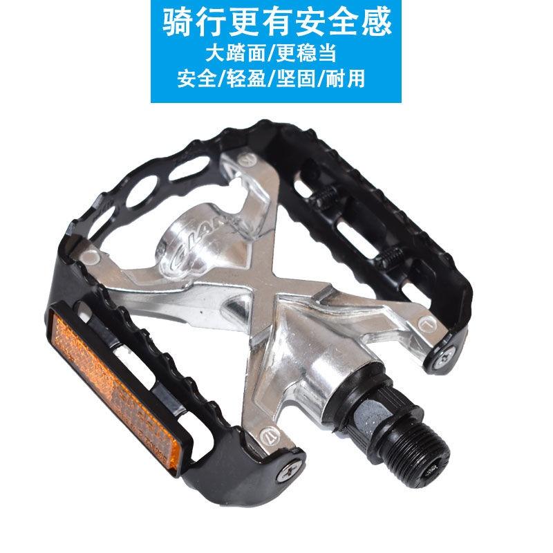 正品GIANT捷安特腳踏ATX-XTC山地車踏腳板自行車腳蹬子鋁合金腳踏 d3Tq