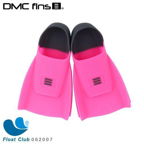 【澳洲DMC】ORIGINAL FINS 訓練用專業蛙鞋(綠/黑)