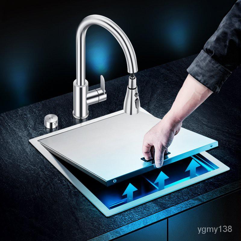台灣熱銷/爆款304不銹鋼吧台隱形水槽帶蓋台下盆迷你小號洗碗池洗菜盆水池家用