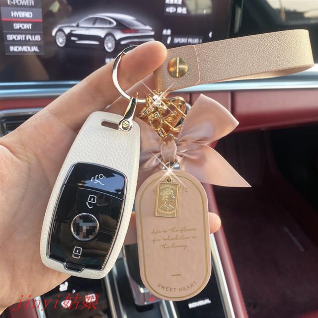 賓士SEC級E300L C260 GLA200 GLC汽車鑰匙套GLBGLE350殼扣女士