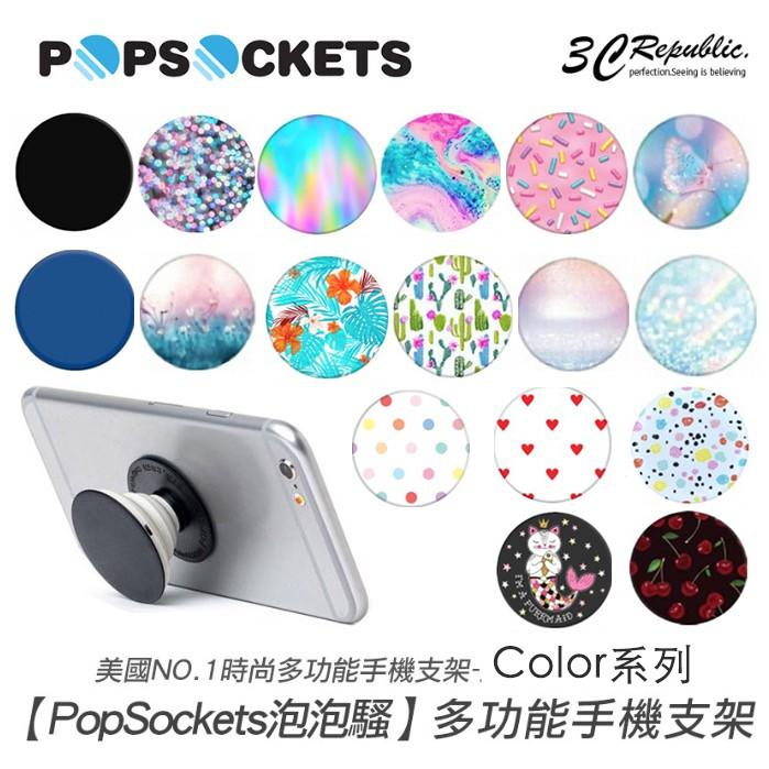 PopSockets 泡泡騷 多功能 手機支架 自拍神器 捲線器 台灣公司貨