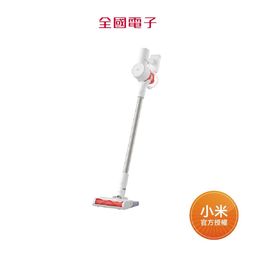 小米 米家無線吸塵器G10  【全國電子】